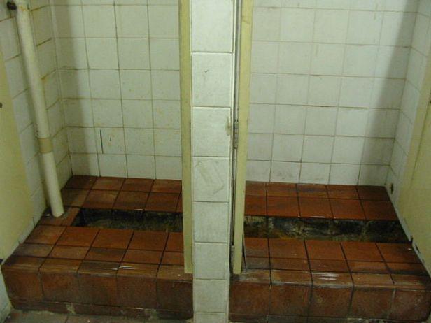 640px-twh_factory_building_old_squat_toilet