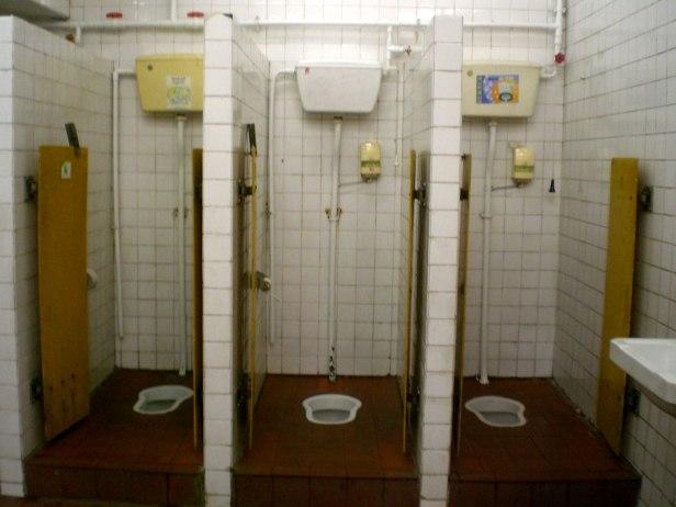 hk_public_toilet_03_squat_toilet
