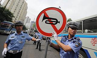 320px-china_traffic_police_gansu_province